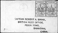 envelope forwarded with CHUNGKING LOCAL POST to Shanghai