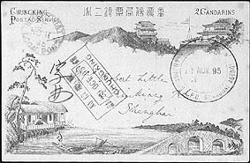 stationery card with CHUNGKING I.P.O. SHANGHAI AGENCY cancellation to Shanghai