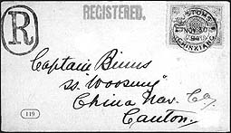 Registered envelope from Chinkiang to Canton