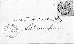 Envelope from Chinkiang to Shanghai